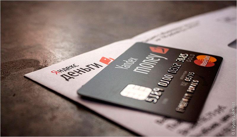 Пополнить Яндекс Деньги банковской картой