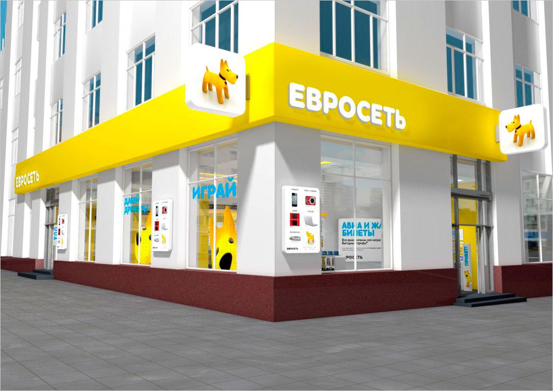 Пополнить Яндекс деньги в Евросети
