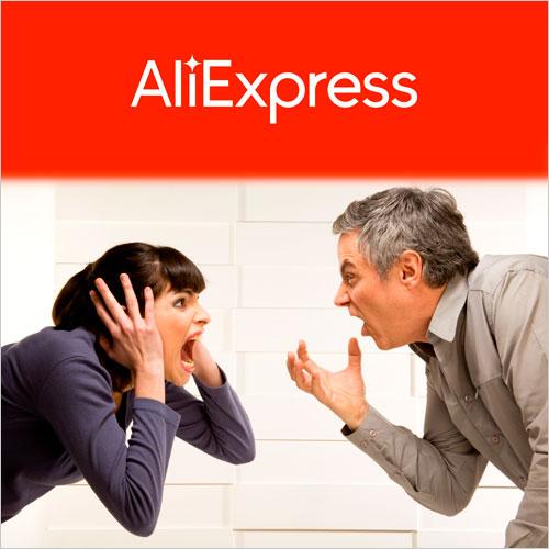открыть спор на алиэкспресс