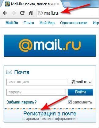 Как сделать у себя на сайте почту 422