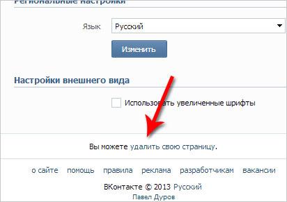 Новости казань онлайн в контакте