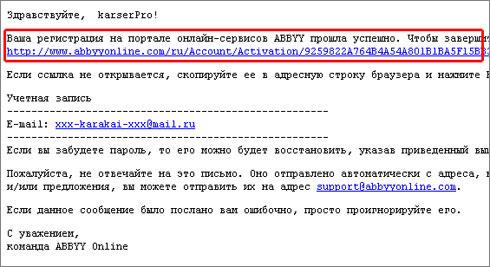 распознавание текста онлайн из картинки