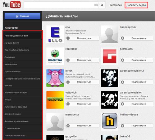 Как создать сайт видео ютуб