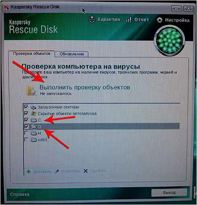 Как делать самому вирусы с компьютера