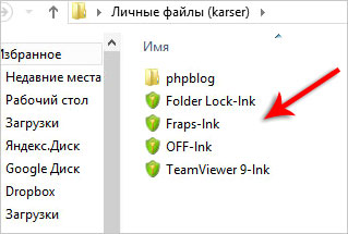 Как сделать пароль на программу фото 17