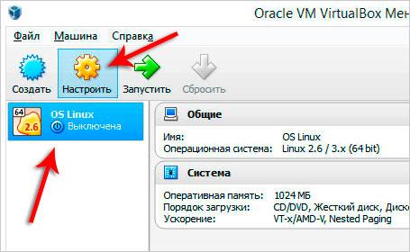 Как сделать общий буфер обмена с виртуальной машиной - Vdpo85.ru