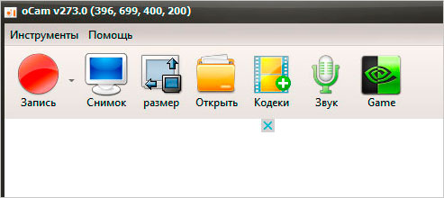 Программа oCam Screen Recorder
