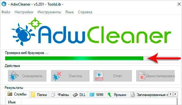 Проверка веб браузеров в ADW Cleaner