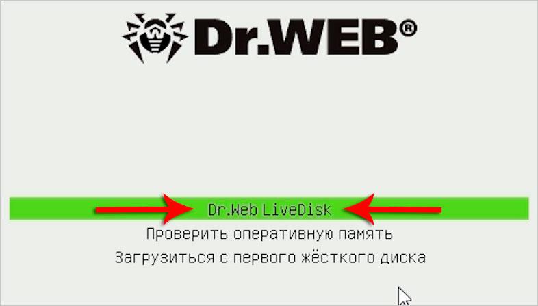 Запустить утилиту Dr.Web LiveDisk