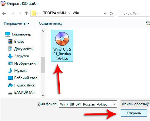 Выбрать образ Windows 7 в UltraISO