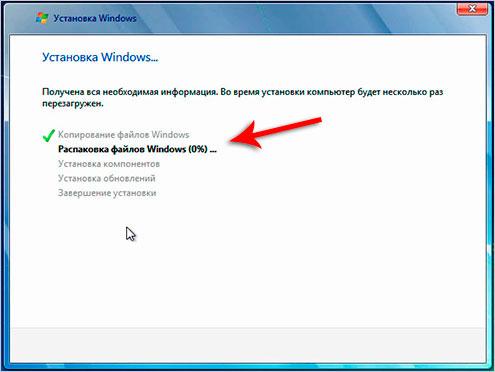 копирование файлов windows, распаковка